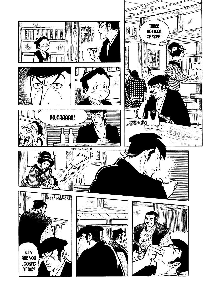 Hidamari no Ki 9 Page 2