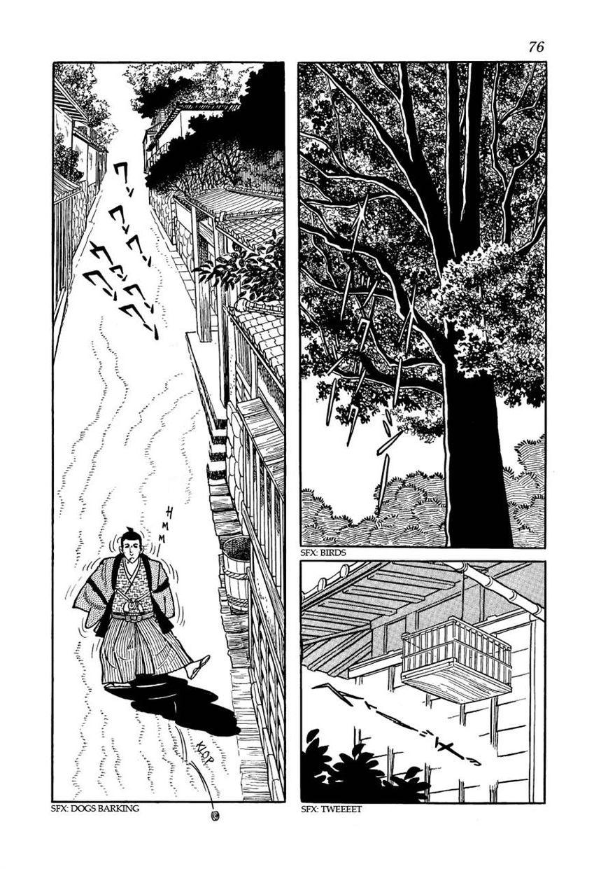 Hidamari no Ki 25 Page 2