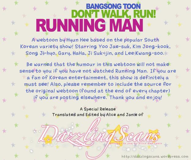 Running Man 14 Page 1