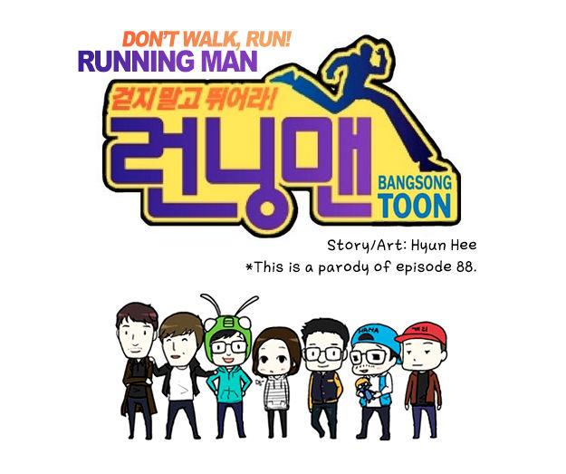 Running Man 14 Page 2