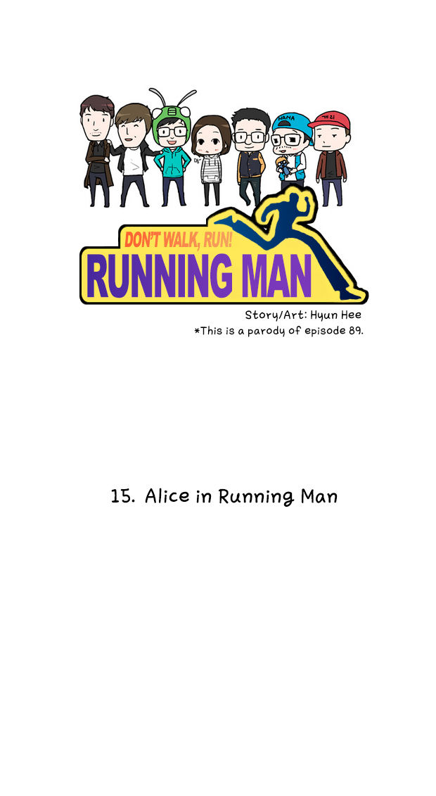 Running Man 15 Page 2