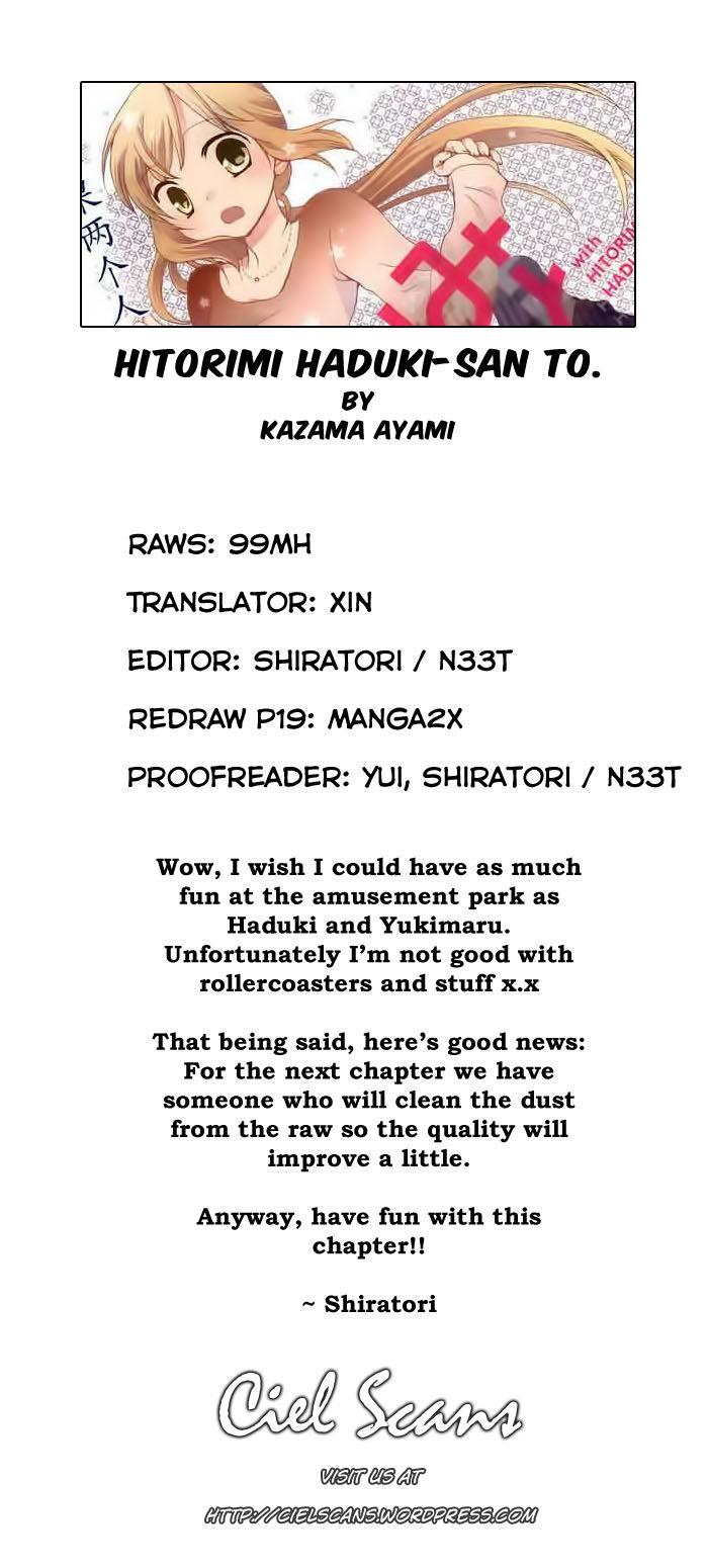 Hitorimi Haduki-san to. 3 Page 1