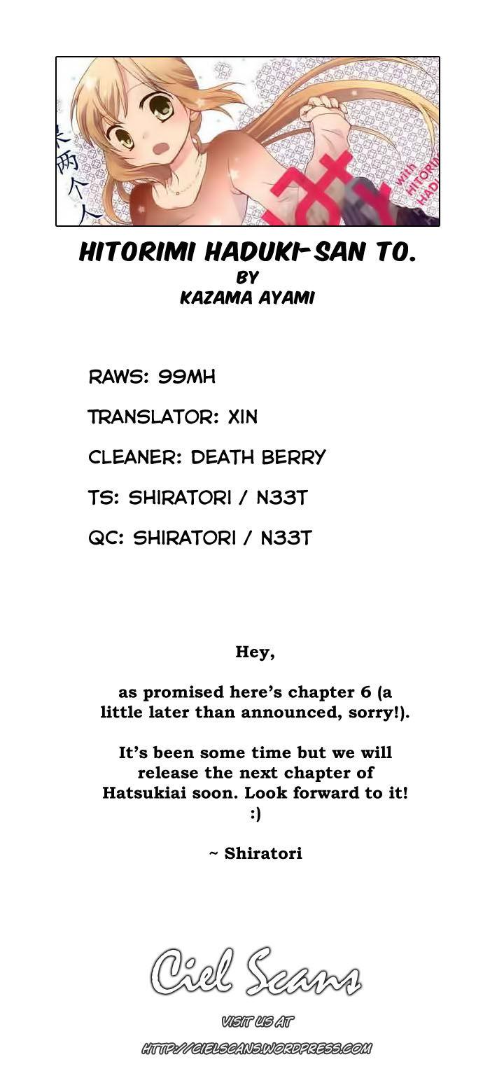 Hitorimi Haduki-san to. 6 Page 1