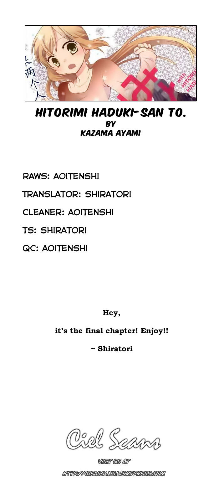Hitorimi Haduki-san to. 14 Page 1