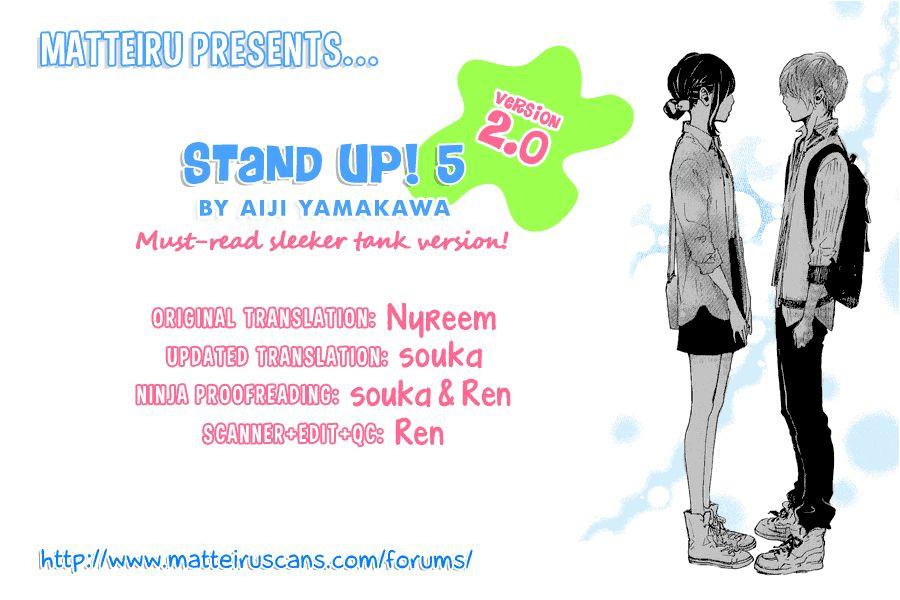 Stand Up! (YAMAKAWA Aiji) 5 Page 2