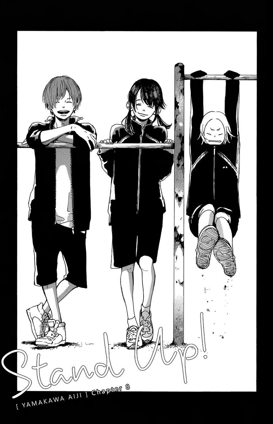 Stand Up! (YAMAKAWA Aiji) 8 Page 1