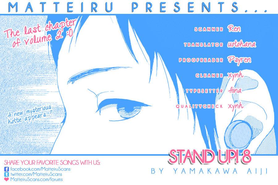 Stand Up! (YAMAKAWA Aiji) 8 Page 2