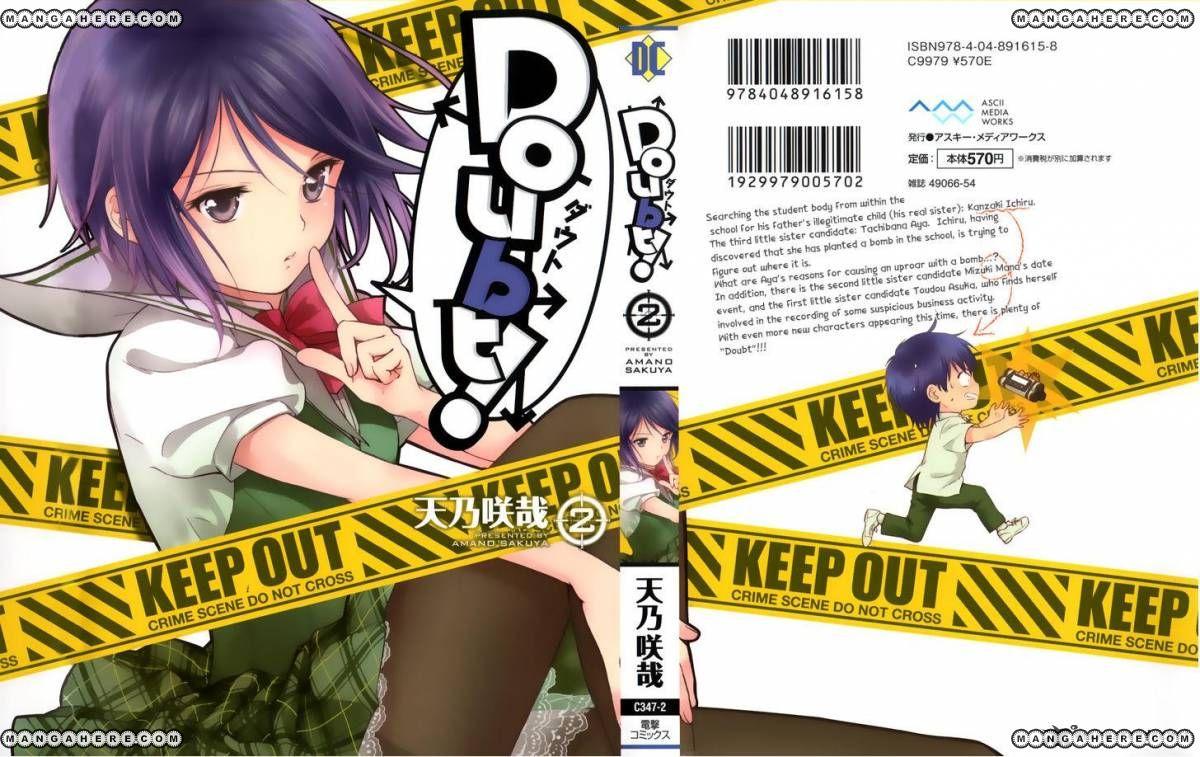 Doubt! (AMANO Sakuya) 4 Page 1