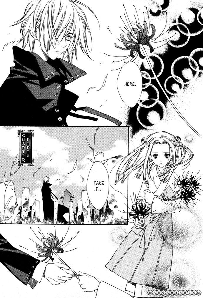 Hayabusa 5 Page 2