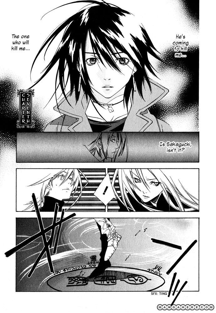 Hayabusa 7 Page 2