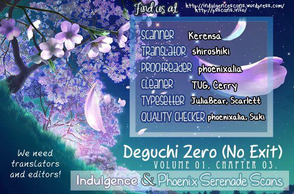 Deguchi Zero 3 Page 1