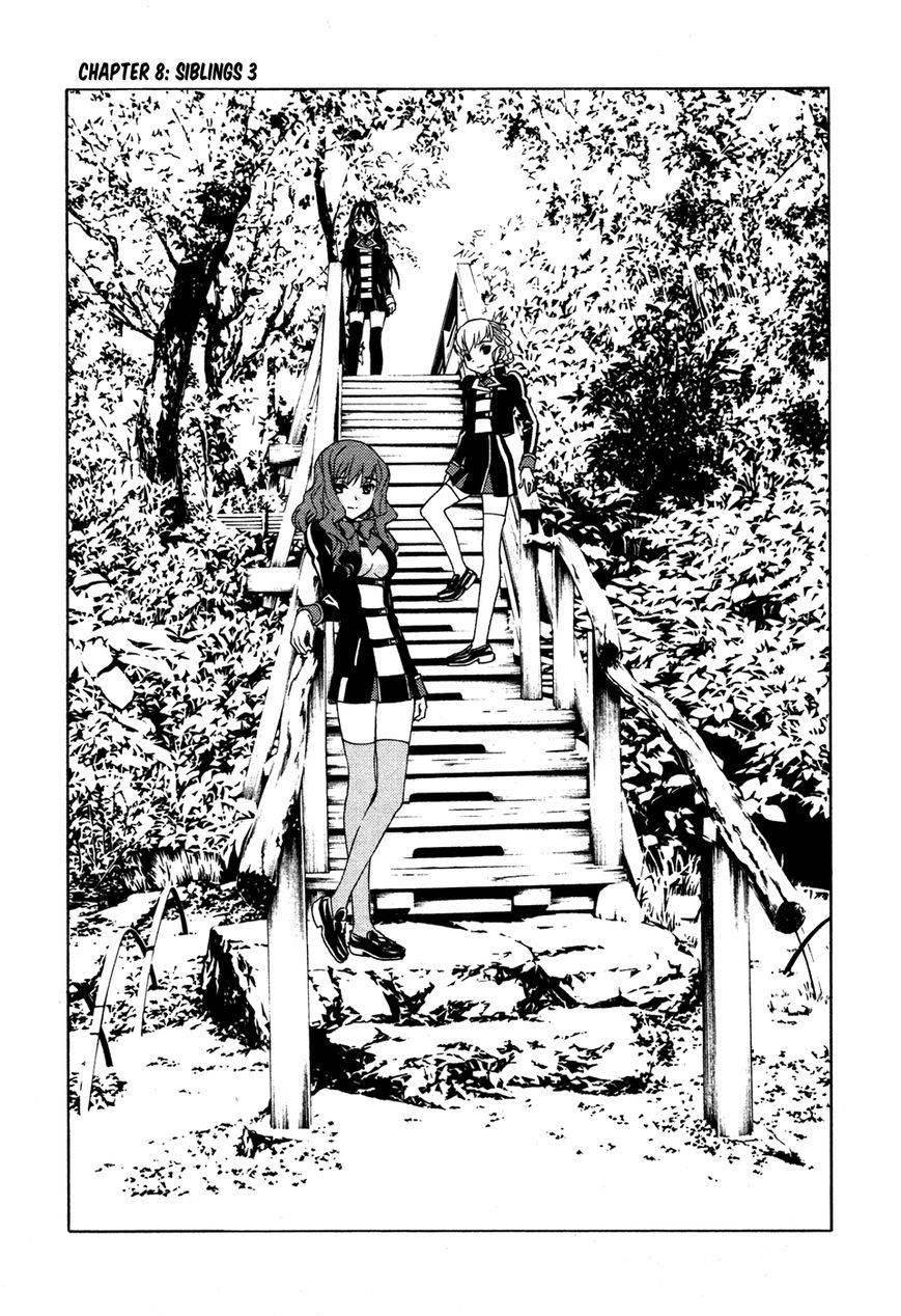Gakuto no Vector 8 Page 2