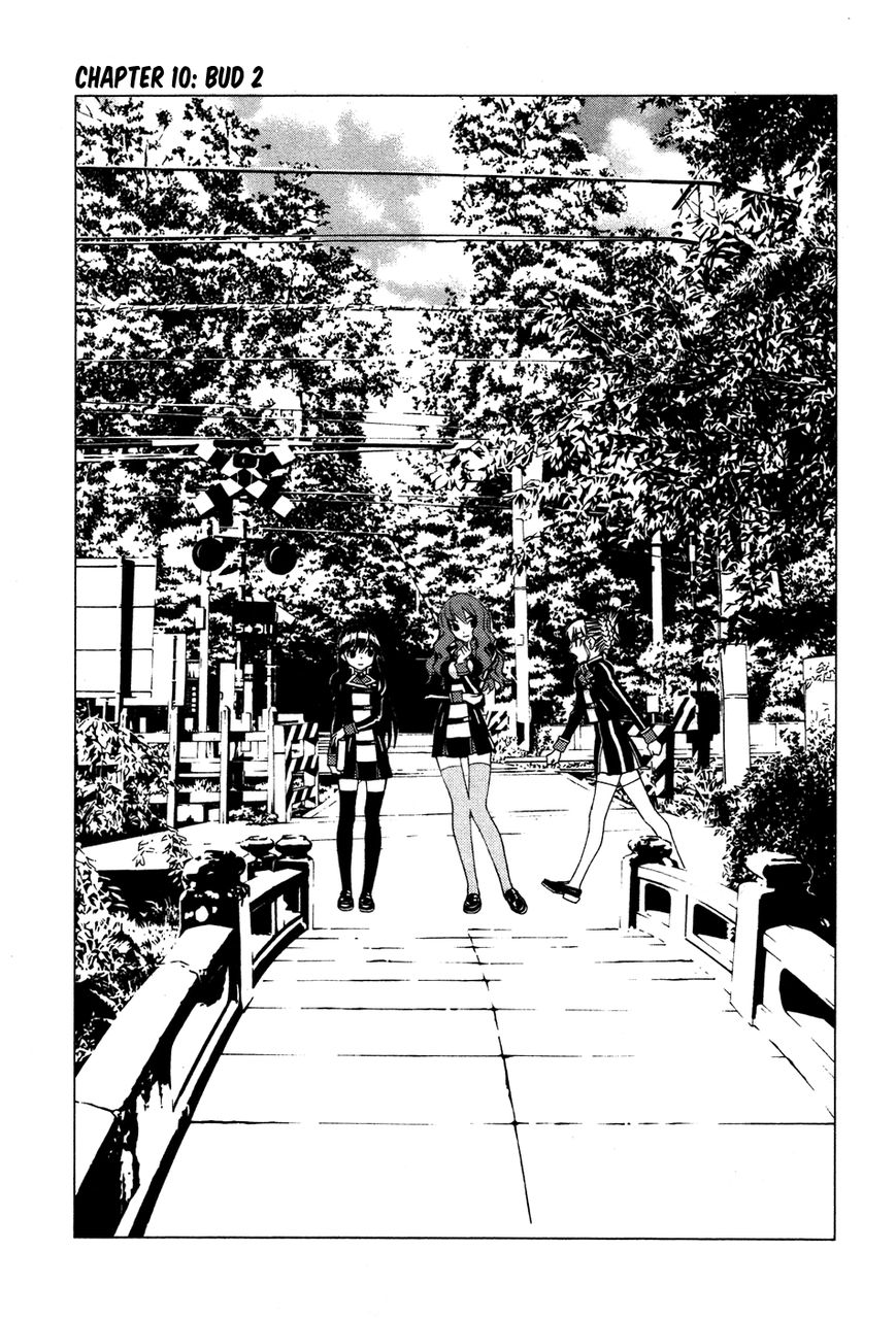 Gakuto no Vector 10 Page 2