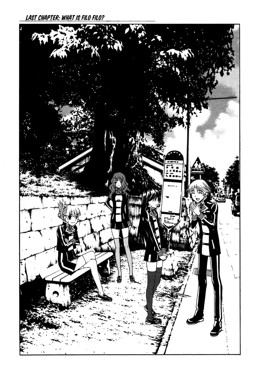 Gakuto no Vector 12 Page 2