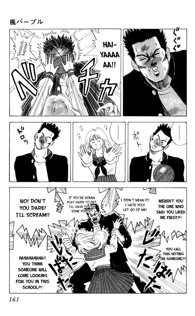 Kaede Purple 1 Page 3