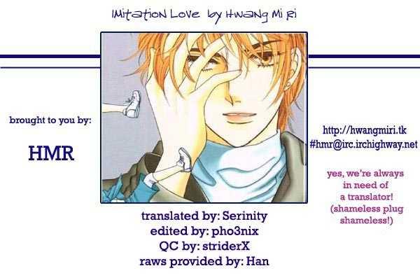 Imitation Love 1 Page 1