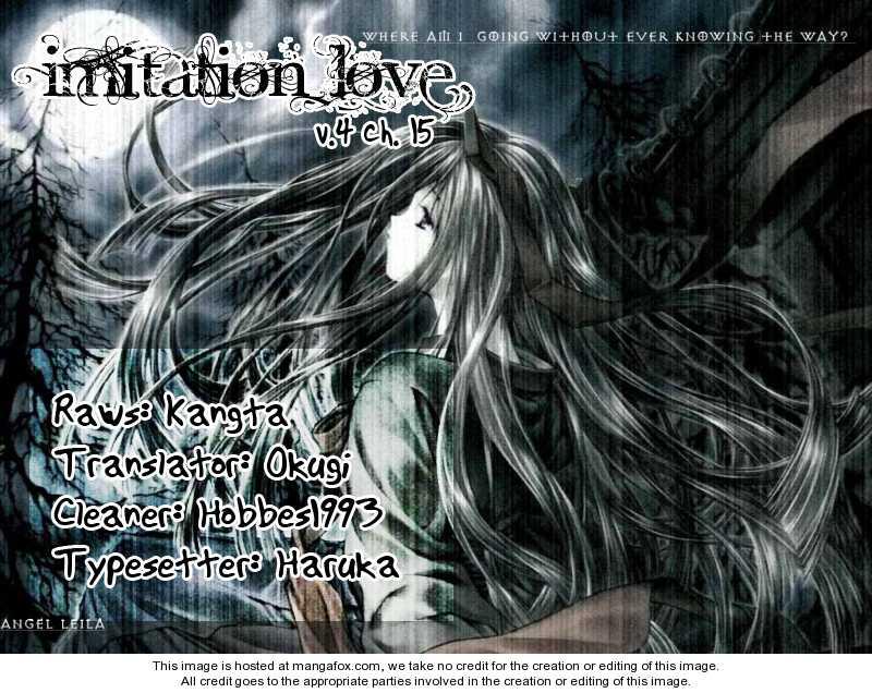 Imitation Love 15 Page 1