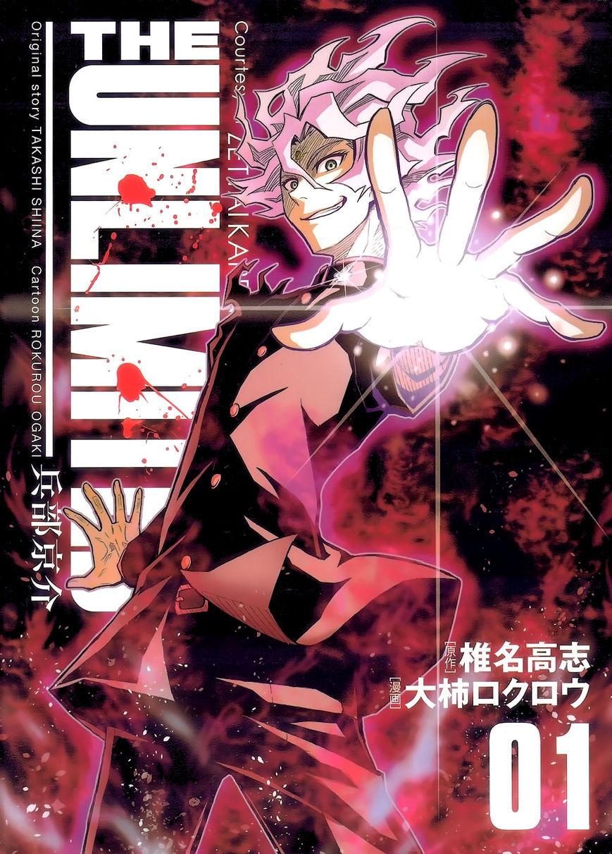 The Unlimited - Hyoubu Kyousuke 3.1 Page 1