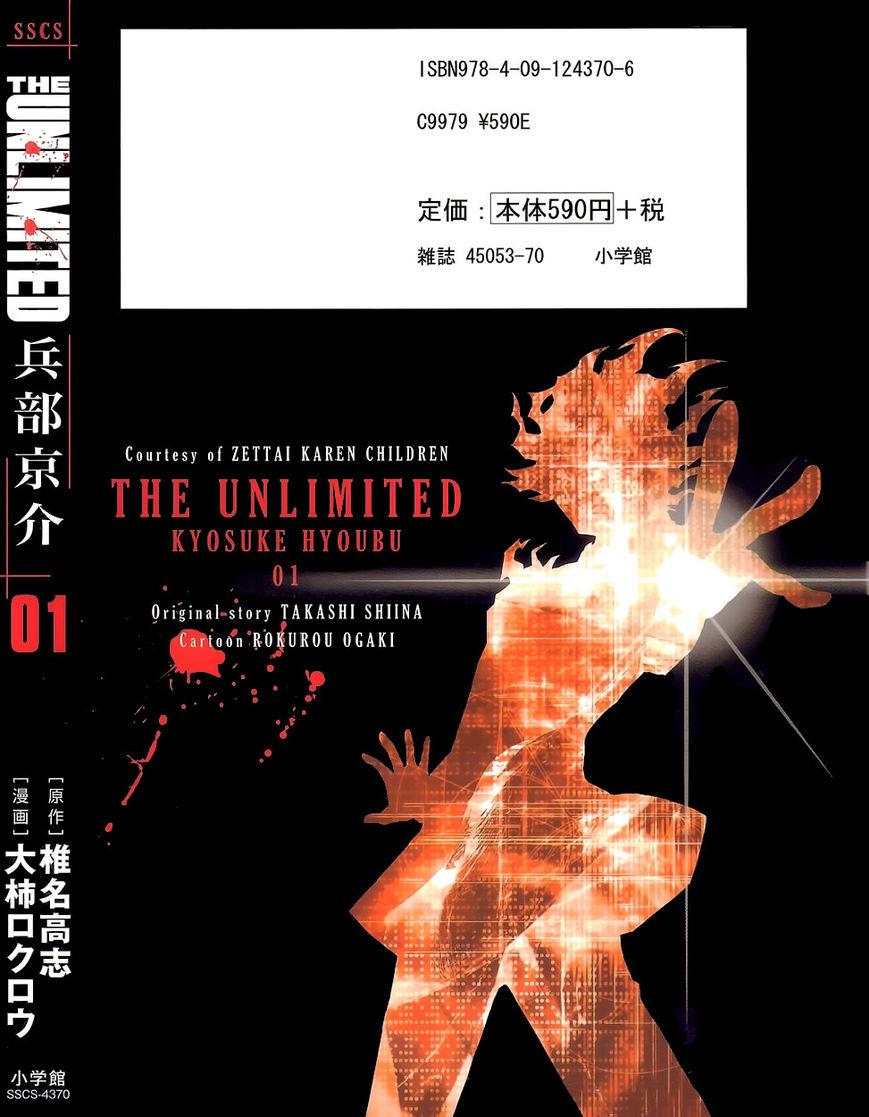 The Unlimited - Hyoubu Kyousuke 3.1 Page 2