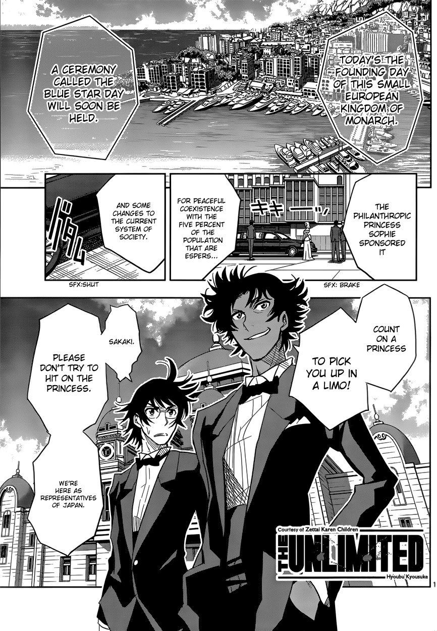 The Unlimited - Hyoubu Kyousuke 6 Page 1