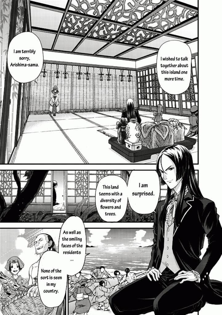 Tsuki no Sango 2 Page 2