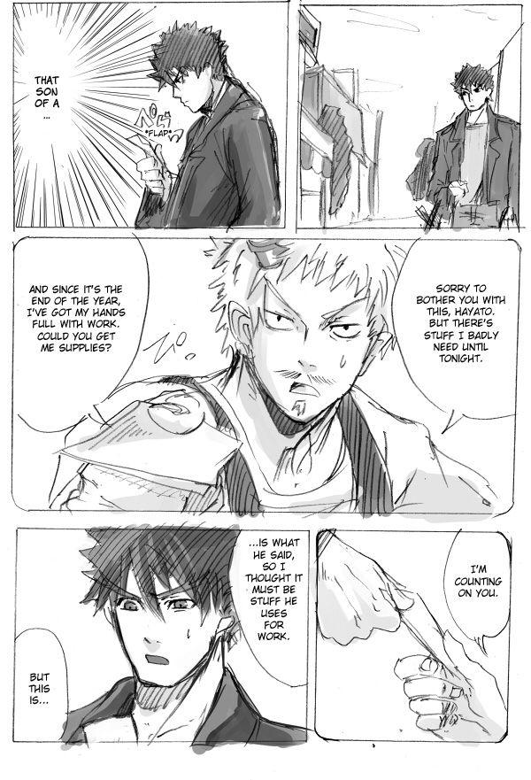 Ore to Hero to Mahou Shoujo 4 Page 2