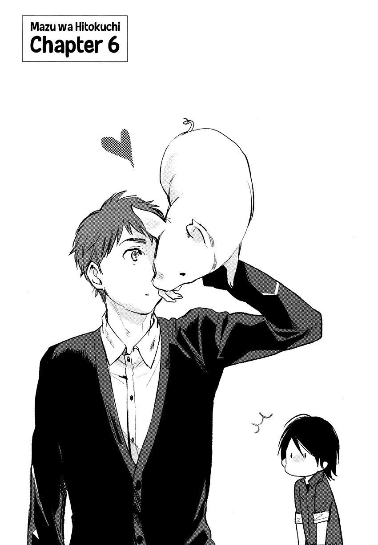 Mazu wa, Hitokuchi. 6 Page 2