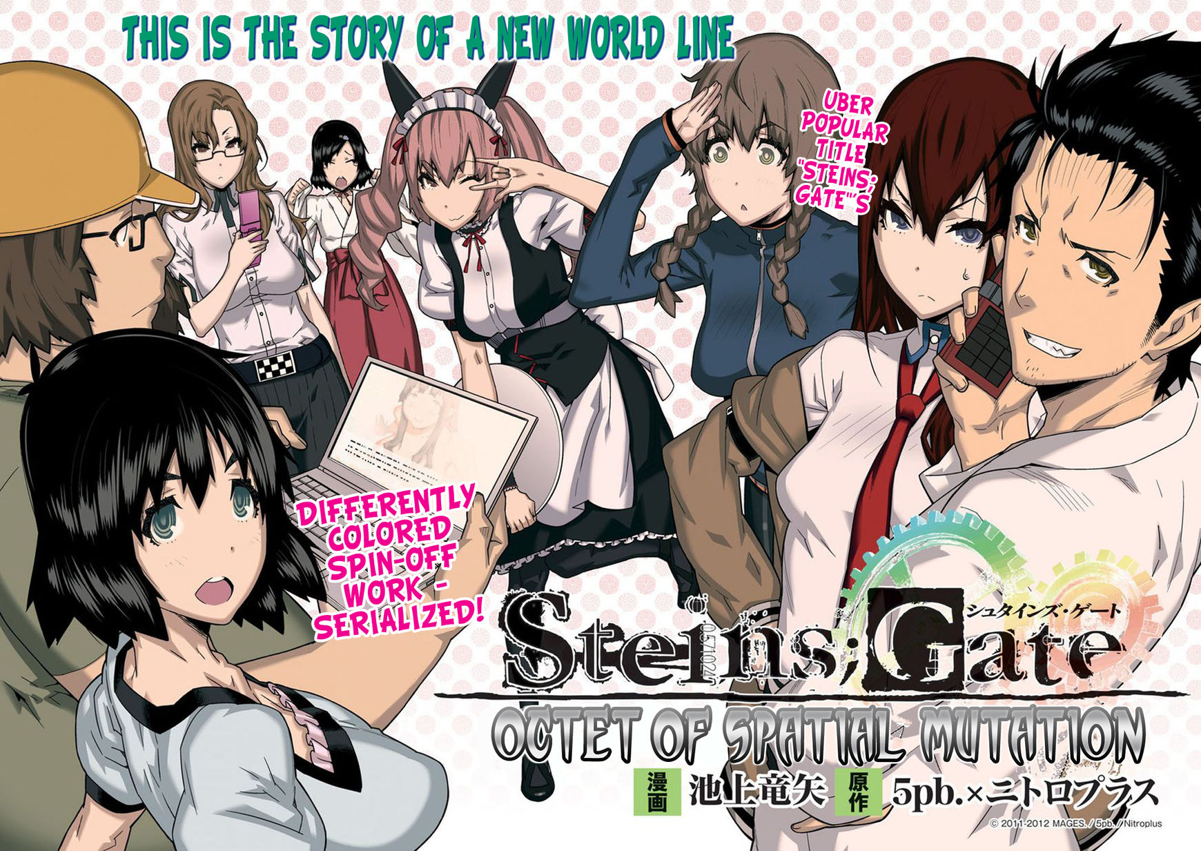 Steins;Gate - Heni Kuukan no Octet 1 Page 2