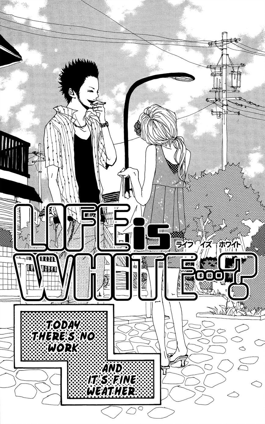 Itoshi Kingyo 4 Page 1