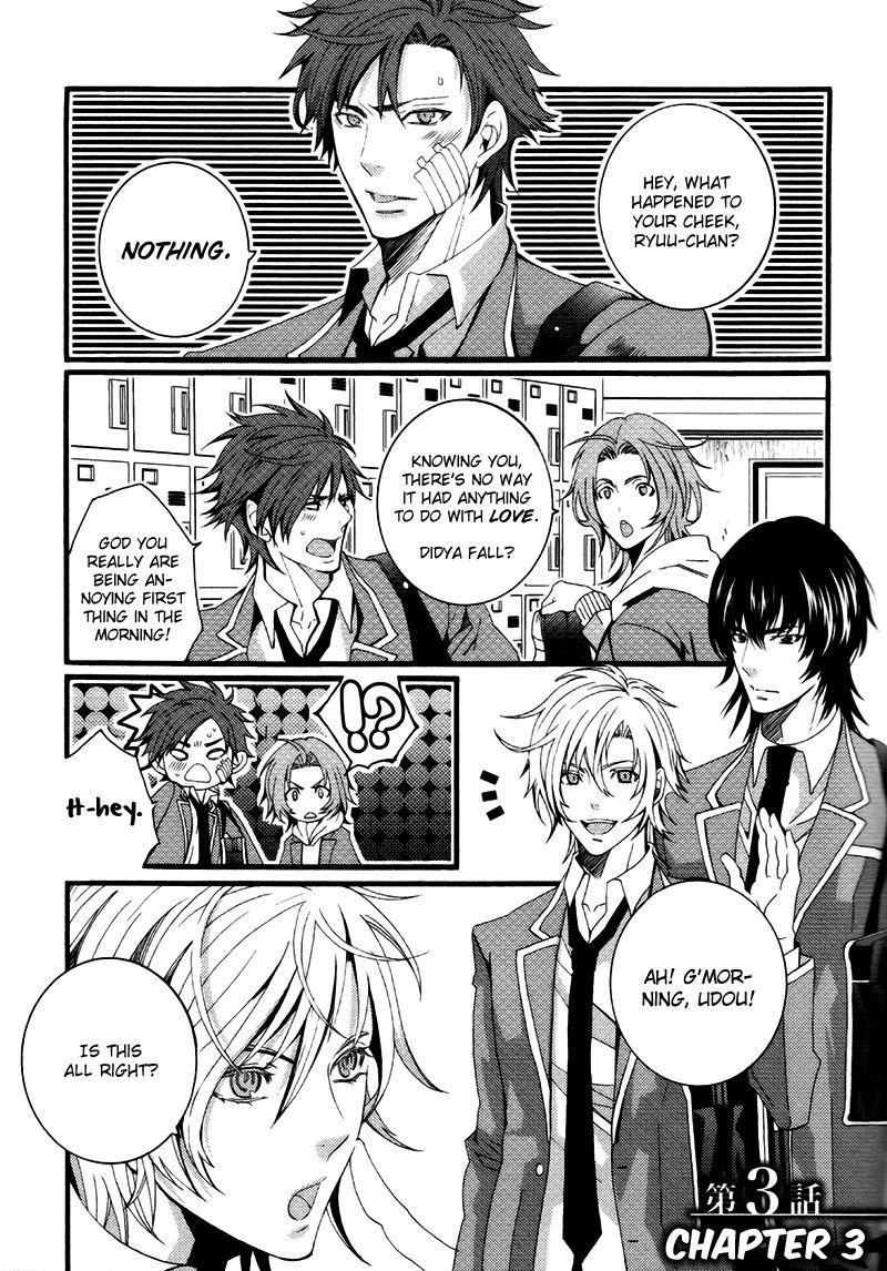 Koi Nante Shinai! 3 Page 2