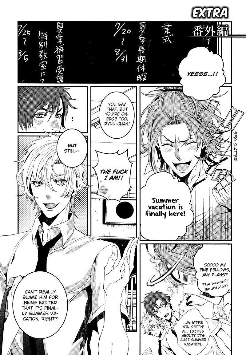 Koi Nante Shinai! 6.5 Page 1