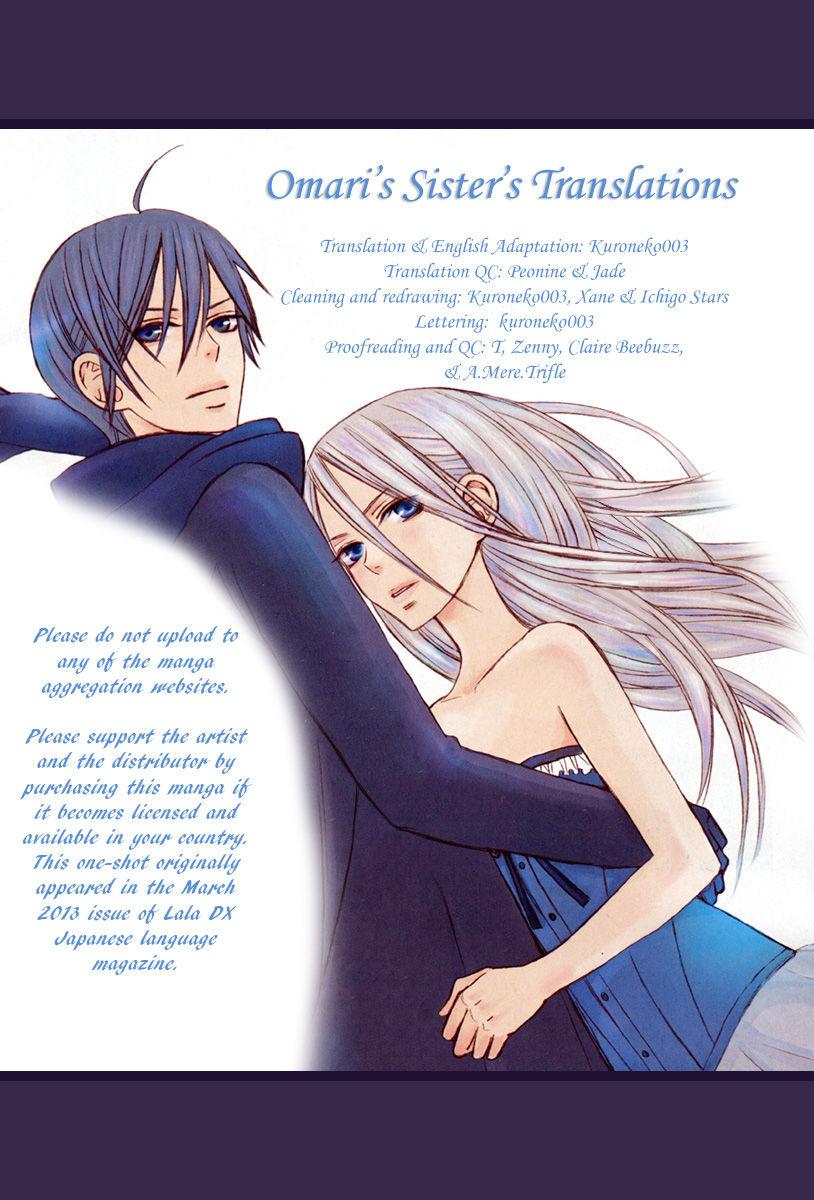 Eikyuu Shoujo (OGURA Akane) 1 Page 1