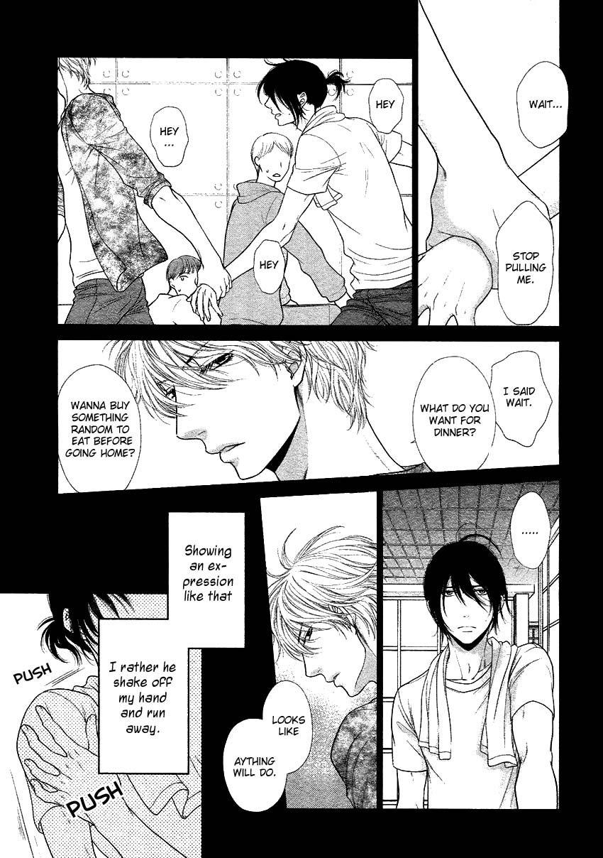 Kuroneko Kareshi no Amaekata 3 Page 3