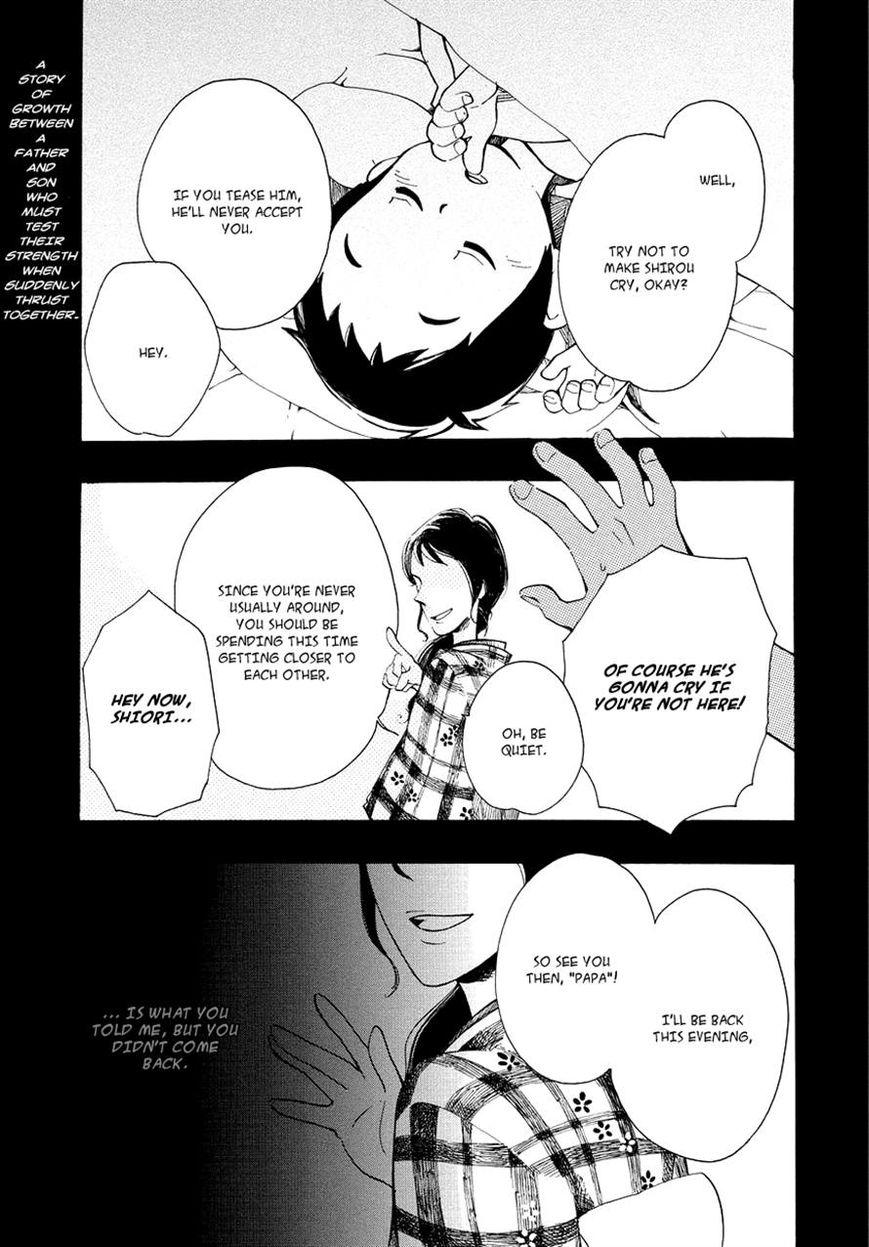 Chichi Kogusa 1 Page 1