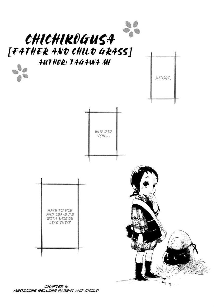 Chichi Kogusa 1 Page 2