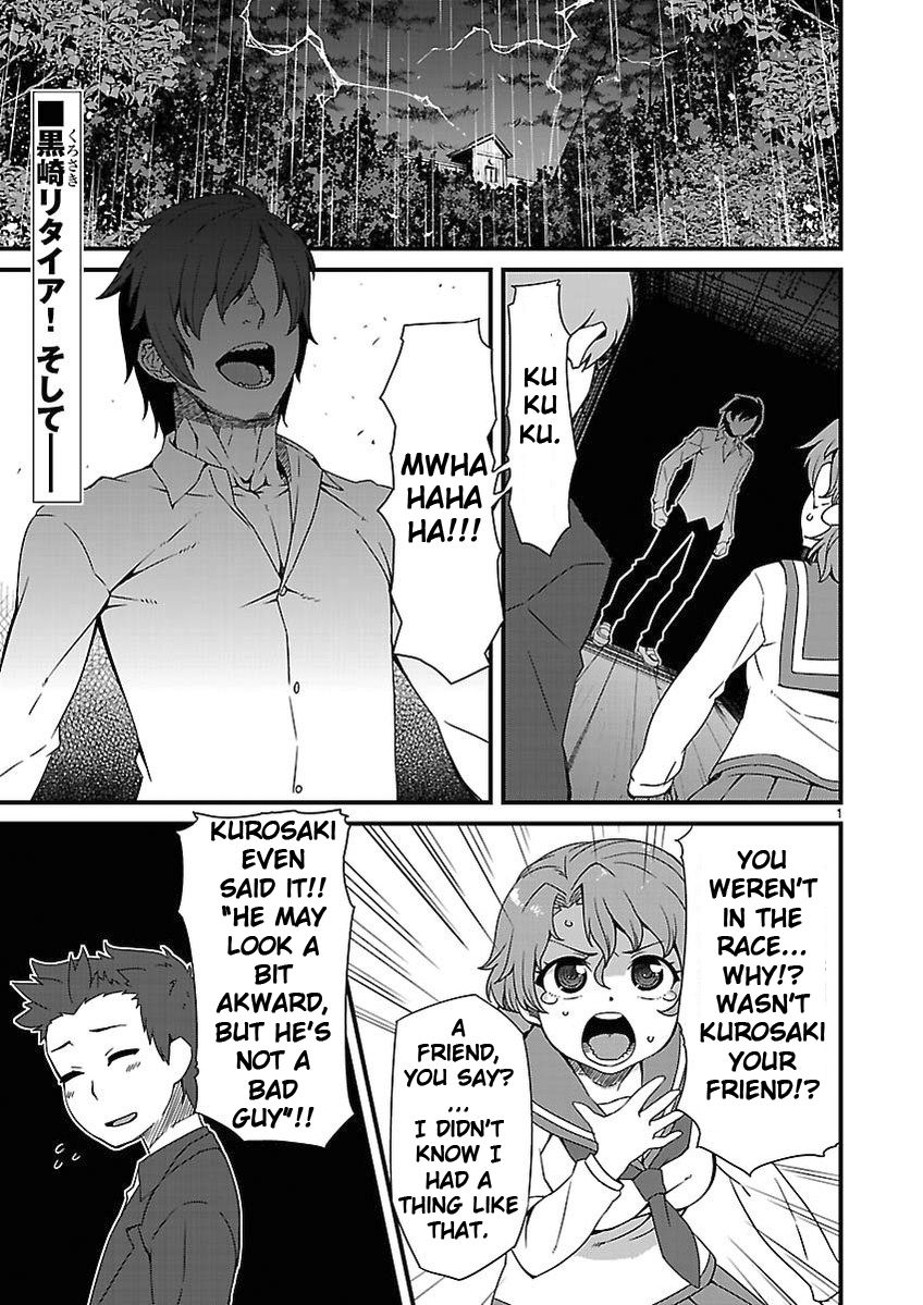 Corpse Party: Sachiko's game of love - Hysteric birthday 2U 3 Page 1