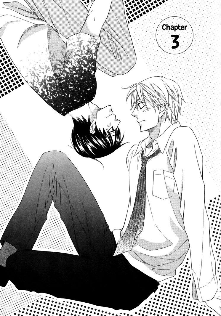 Heart no Kakurega 3 Page 2