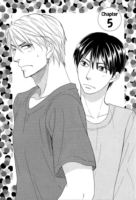Heart no Kakurega 5 Page 2