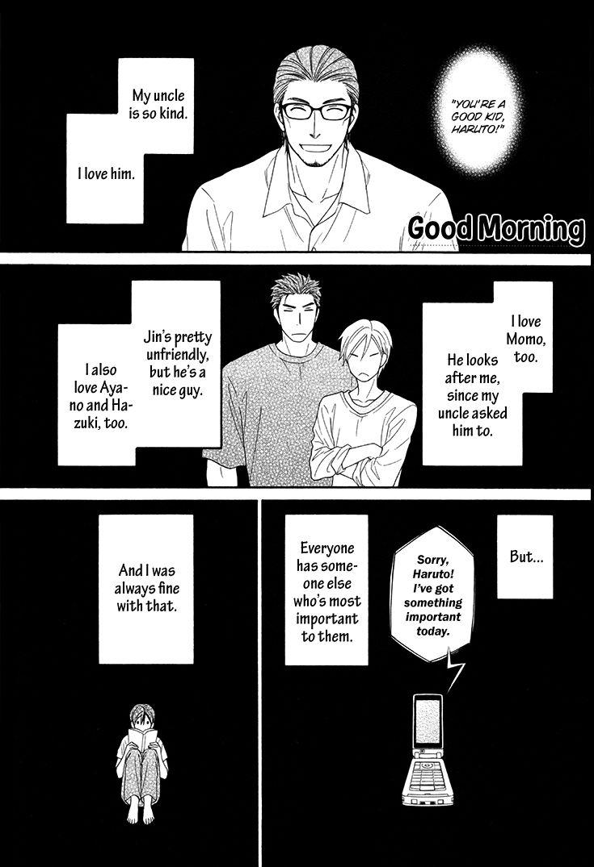 Heart no Kakurega 6.5 Page 2