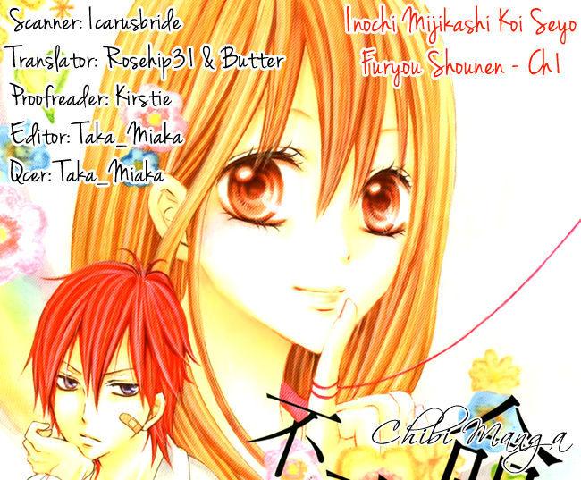 Inochi Mijikashi, Koi seyo Furyou Shounen! 1 Page 1