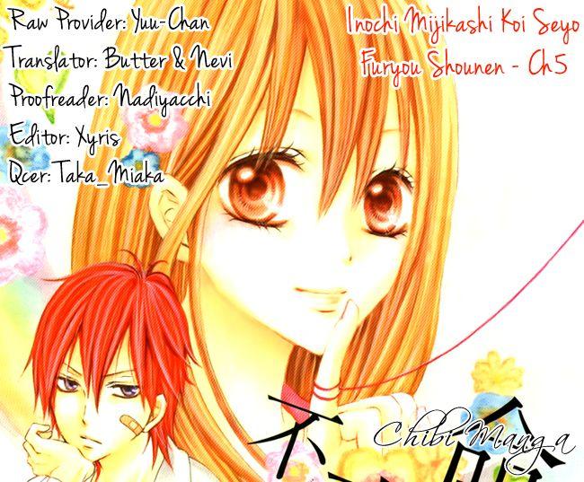 Inochi Mijikashi, Koi seyo Furyou Shounen! 5 Page 1