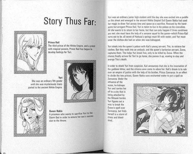 Anatolia Story 0 Page 3