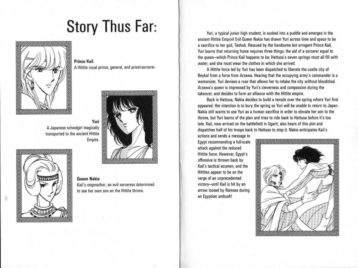 Anatolia Story 0 Page 1