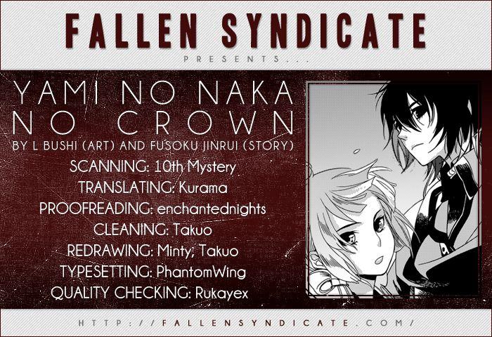 Yami no Naka no Crown 1 Page 1