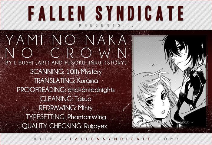 Yami no Naka no Crown 3 Page 1