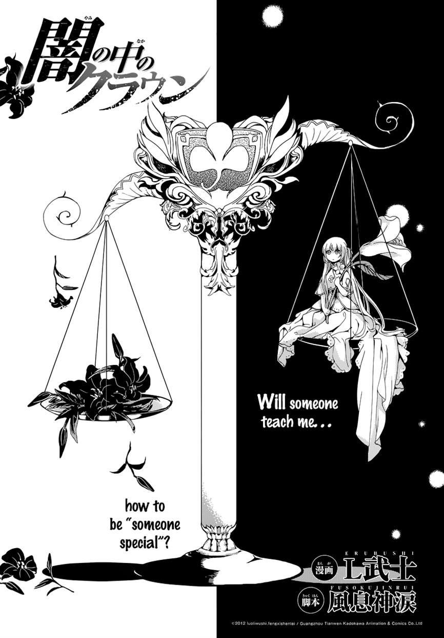 Yami no Naka no Crown 6 Page 1