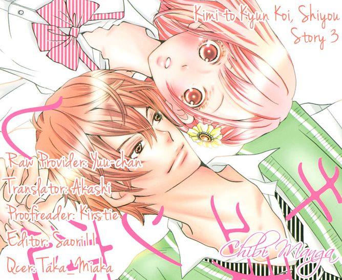Kimi to Kyun Koi, Shiyou. 3 Page 1