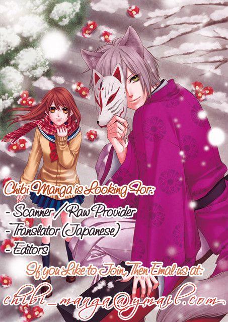 Kimi to Kyun Koi, Shiyou. 3 Page 2