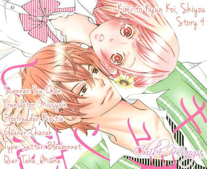 Kimi to Kyun Koi, Shiyou. 4 Page 1
