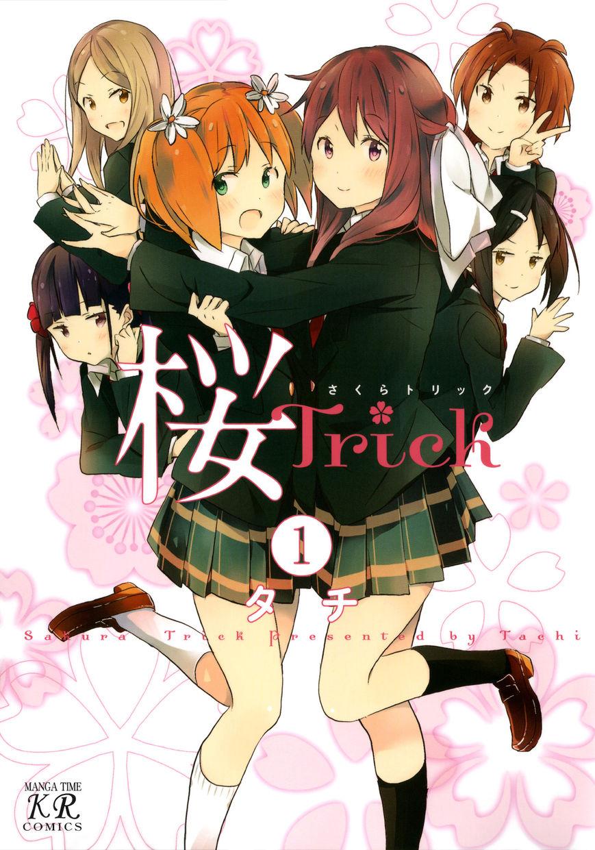 Sakura Trick 1 Page 1